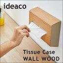 ★500円クーポン配布中!★【送料無料】 ideaco tissue case wall wood rosewood oakwood 木目 ティッシュケース ウ...