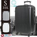 【送料無料】 機内持ち込み スーツケース Sサイズ 33L 軽量 マチアップ機能付き TSAロック 1泊 2泊 3泊 キャリーバック キャリーケース 4輪 旅行かばん キャリーバー S ファスナータイプ マチアップ おしゃれ 拡張
