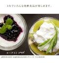 ◆1500円クーポン◆...