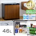 ◆300円クーポン◆【送料無料】 冷蔵庫 46L 小型 1ドア 一人暮らし 両扉対応 右開き 左開き...