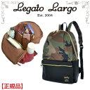 【送料無料/在庫有】 Legato Largo【正規品】 レガートラルゴ リュック レディース 大