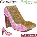 ◆300円クーポン◆【送料無料】 カリカリーナ ベレッザ