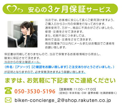 RingkeFusion/iPhone6/iPhone6Plus/���ޥۥ�����