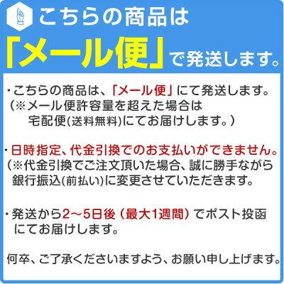 MeshCase/iPadAir2/iPadPro/9.7�����/������