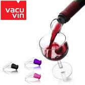 【送料無料】『バキュバン ワインサーバー(ピンク&パープル)』〜ワインをスマートに注ぐ〜[VACUVIN]【smtb-KD】【 ワイン サーバー ワイングッズ ワイン用品 】【あす楽対応_近畿】