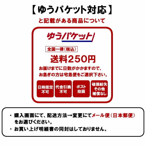 【ポイント10倍】【メール便送料250円】『S...の紹介画像2