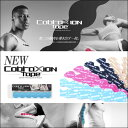 【メール便 送料無料】『NEW SUW CobraXion Tape スゥー コブラクションテープ 5枚入り』【コブラクション テープ テーピング キネシオロジーテープ】