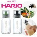 『HARIO ドレッシングボトル スリム 120』