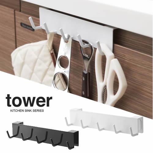 山崎実業towerキッチンドアフックタワー全2色返品交換不可[インテリアキッチン雑貨キッチン用品収納