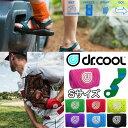 【送料無料】『dr.COOL ドクタークール S 全7色』【サポーター アイシング 手首 足首 キッズ用】【smtb-KD】