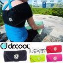 【送料無料】『dr.COOL ドクタークール L 全4色』【サポーター アイシング 腰 肩 もも】【smtb-KD】