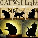 【送料無料】『キャットウォールライト 全3種類』〜CAT Wall Light〜【インテリアライト ...