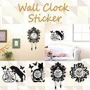 『ウォールクロックステッカー 全4種類』〜Wall Clock Sticker〜【インテリア ウォールクロックステッカー 時計付き 雑貨 ネコ】【3000円以上...