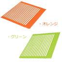 【送料無料】『くるくるシリコン水切り Mサイズ オレンジ』【smtb-K】※返品交換不可