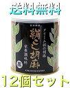 ショッピング麻 大村屋 絹 こし 胡麻(黒) 300g×12缶