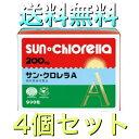 【4個セット】サンクロレラ A 900粒 葉酸 鉄 ビタミン