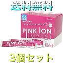 【3個セット】ピンクイオン ...