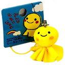 幸せの黄色いてるぼう きいろ ミニ ストラップ