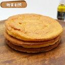 糖質制限クラウドブレッド(5枚) 【BIKKEセレクト】 /糖質オフ/低糖質ダイエット/低G