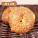 糖質制限ふすまチーズベーグル(5個入り) 【BIKKEセレクト】 /糖質オフ/低糖質ダイエット/低GI値/ロカボ/(husuma cheese bagel)