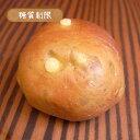 糖質制限小麦ふすまロール(チーズタイプ)10個 【BIKKEセレクト】 /糖質オフ/低糖質