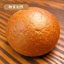 糖質制限小麦ふすまロール(ソフトタイプ)10個 【BIKKEセレクト】 /糖質オフ/低糖質