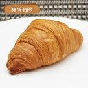 糖質制限クロワッサン(4個入り) 【BIKKEセレクト】 /糖質オフ/低糖質ダイエット/低GI