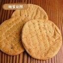 糖質制限小麦ふすまピザ台 10枚 【BIKKEセレクト】 /