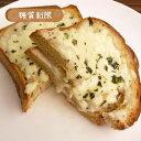 糖質制限ふすまピザトースト・クロックムッシュ風(4カット) 【BIKKEセレクト】 /糖質オフ/低糖質ダイエット/低GI値/ロカボ/(husuma pizza)