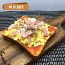 糖質制限プレミアムピザトースト2枚入り(トマトベーコン)【BIKKEセレクト】 /糖質オフ/低糖質ダイエット/低GI値/ロカボ/(Pizza toast)