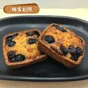 糖質制限フレッシュベリータルト(2個入り) 【BIKKEセレクト】 /糖質オフ/低糖質ダイエット/低GI値/ロカボ/(berry tart)