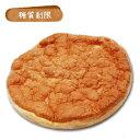 糖質制限クラウドブレッド (5枚) 【 BIKKE 】 糖質...