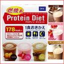 Dhc-diet500-02