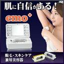 Emoplus500-11