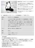【美鼻】【美鼻補整器】【送料無料】【代引手数料無料】HICO(ハイコ)美鼻補整器具