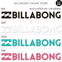BILLABONG ステッカー W220mm サイズ:F カラー展開:2色 BILLABONG ビラボン billabong