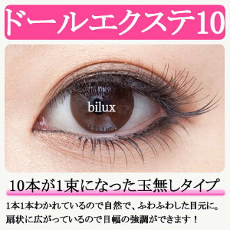 [Eyelash extensions] doll 6