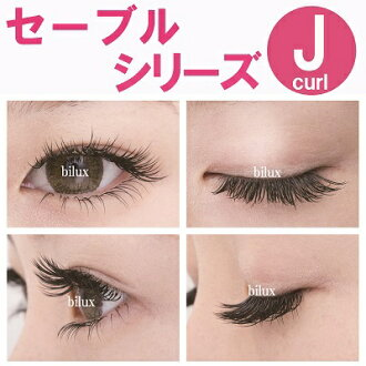 [Eyelash extensions] rice Sable 16 column C × 0.2