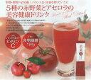 5種の赤野菜とアセロラの美容健康ドリンク!!