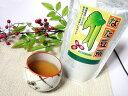 【TVで紹介されました!】なた豆茶 ティバッグ(12gX12)