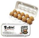 【有名料理人お取り寄せ】新鮮!朝採れ「昔の味たまご」20個 (1,200g以上)毎日新鮮卵から元気パワーを!