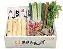 【ふるさと納税】50P3212 旬の野菜宅配便