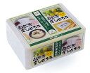 ヌルヌルが大人気!「じねんじょ(自然薯)だしとろろ」「自然薯だしとろろ(ゆず入り)」各70gX5袋セット冷蔵庫の必需品です。