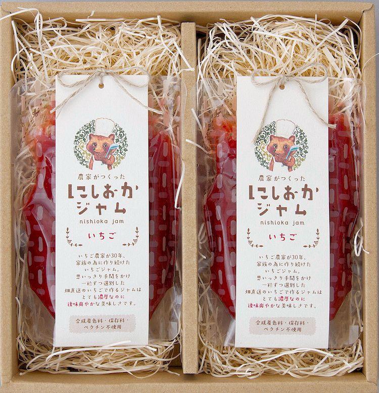 厳選した「勝占苺」が25粒以上入った濃厚いちごジ...の商品画像