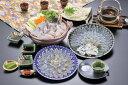 ふぐ料理ホームコース(4人前)(送料込)
