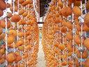 蔵王干し柿(つるし柿)(2L)32個(柿の大きさは選択式) ランキングお取り寄せ