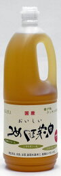 こめ油「こめ胚芽油」(米油)1500gトコトリエノール、スーパービタミンE