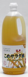 「米サラダ油(米油)」1500gトコトリエノール、スーパービタミンE(こめ油)