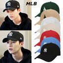 キャップ カラバリ豊富 /韓国ファッション /MLB帽子/帽子 レディース /キャップ /2020身上 /帽子韓国