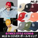 twice MLB ボールキャップ 韓国ファッション 帽子 キャップ